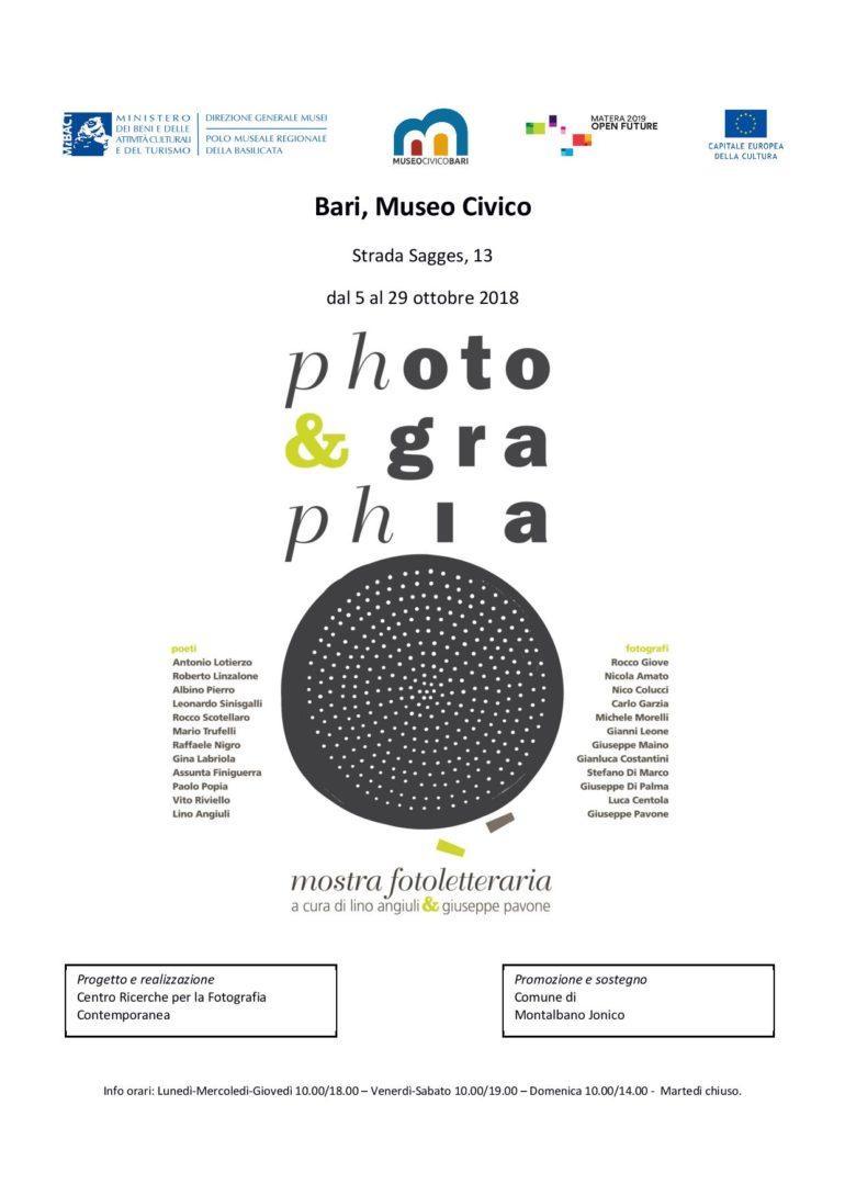 mostra-fotoletteraria-museo-civico-bari