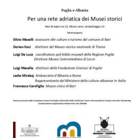 Puglia e Albania - Per una rete adriatica dei Musei storici